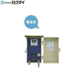 [502-317]カクダイ[KAKUDAI]潅水コンピューター[ボックスタイプ]【送料無料】