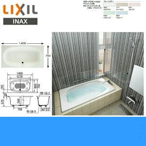 【送料無料】[INAX]人造大理石浴槽[グラスティN浴槽][間口1400mm]ABN-1400【LIXILリクシル】