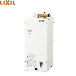 [EHPN-F6N5]リクシル[LIXIL/INAX]小型電気温水器[タンク容量約6L][ゆプラス手洗洗面用コンパクトタイプ]