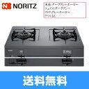 ノーリツ[NORITZ]テーブルコンロ[グリルなしタイプ]NLC2223Q3DG【送料無料】