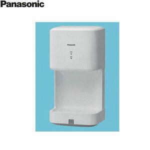 [FJ-T09F3-W]パナソニック[Panasonic]ハンドドライヤー[パワードライコンパクト][100V仕様][送料無料]