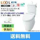 [BC-ZA10S-DT-ZA180E]リクシル[LIXIL/INAX]トイレ洋風便器[カラー限定][アメージュZ便器(フチレス)][ECO5床排水][一般地・…