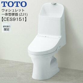 [全商品ポイント2倍 10/15(金)][納期大幅遅延短日出荷不可]CES9151 TOTOウォシュレット一体型便器 ZJ1シリーズ #NW1/ホワイト限定 手洗付・床排水 送料無料()