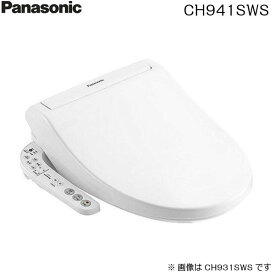 CH941SWS パナソニック PANASONIC 温水洗浄便座 ビューティ・トワレ 普通・大型共用サイズ ホワイト CH931SWS後継品 送料無料()