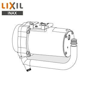 リクシル[LIXIL/INAX]サティスSタイプ用低流動圧対応ブースターCWA-217A