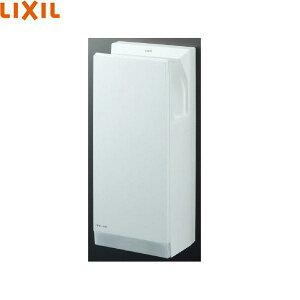 [KS-570A/W]リクシル[LIXIL/INAX]ハンドドライヤー[スピードジェット壁掛けタイプ][送料無料]()