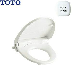 [TCF116#NW1]TOTO暖房便座[ウォームレットS][大型・標準兼用][カラー限定:ホワイト]