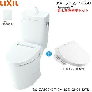[BC-ZA10S-DT-ZA180E-CH941SWS]リクシル[LIXIL/INAX]アメージュZ(フチレス)+温水洗浄便座セット[床排水・手洗付][送料無料]