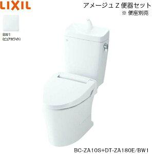 [BC-ZA10S-DT-ZA180E]リクシル[LIXIL/INAX]トイレ洋風便器[BW1限定][アメージュZ便器(フチレス)][ECO5床排水][一般地・手洗付]【送料無料】