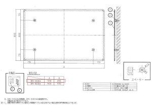[BN550A]リクシル[LIXIL/SUNWAVE]ミニキッチン用ステンレス製防熱板[側壁用]