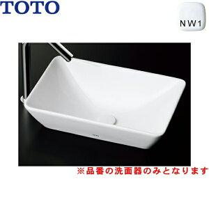 [L725#NW1]TOTOカウンター式手洗器[ベッセル式][手洗器のみ]