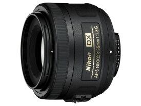 【納期約1〜2週間】【お一人様1台限り】AF-S DX NIKKOR 35mm F1.8G 【送料無料】 [Nikon ニコン] AF-S DX NIKKOR 35mm F1.8G AFSDXNIKKOR35mmF1.8G