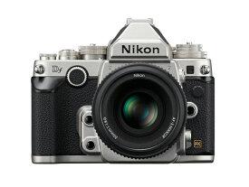 【納期約2週間】【お一人様1台限り】Df 50mm f/1.8G Special Edition LK SL [Nikon ニコン] Df 50mm f/1.8G Special Edition キット SL シルバー Df50mmf/1.8GSpecialEditionLKSL