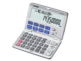 【納期約7〜10日】BF-750-N CASIO カシオ計算機 金融電卓 BF750N