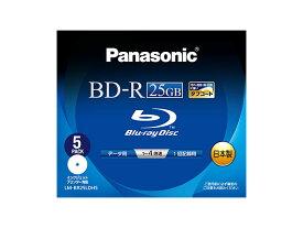 ★★LM-BR25LDH5[Panasonic パナソニック]Blu−rayディスク(相変化追記型:パソコンデータ用) LMBR25LDH5