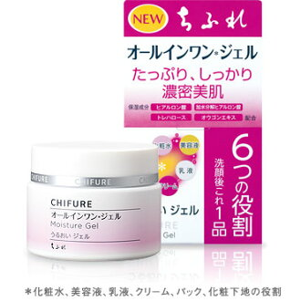 [CHIFURE POO shake] rich moisturizing gel solid all-in-one * gel