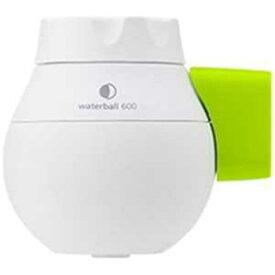 【納期約7〜10日】★★東レ WB600B-G 蛇口直結型浄水器 ウォーターボール waterball グリーン WB600BG
