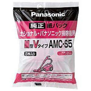 ★★AMC-S5 [Panasonic パナソニック] 掃除機用紙パック(M型Vタイプ)5枚入り AMCS5