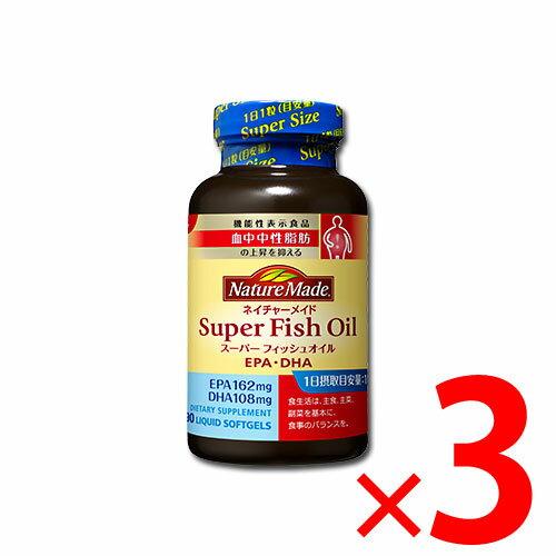 ネイチャーメイド スーパーフィッシュオイル(大粒タイプ) 90粒×3セット(4987035513919)