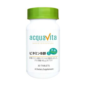 【納期約7〜10日】アクアヴィータ ビタミンB群100+葉酸(400μg) 30粒