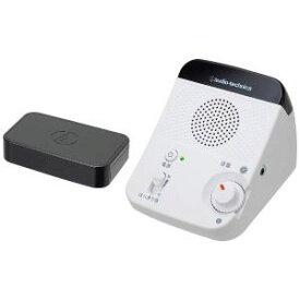 【納期約7〜10日】AT-SP350TV [audio-technica オーディオテクニカ] TV用赤外線コードレススピーカー ATSP350TV