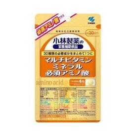 【納期約7〜10日】小林製薬の栄養補助食品 マルチビタミン ミネラル 必須アミノ酸 120粒