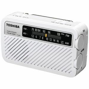 【納期約7〜10日】TY-JKR5-W [TOSHIBA 東芝] 手回し充電ワイドFMラジオ ホワイト TYJKR5W