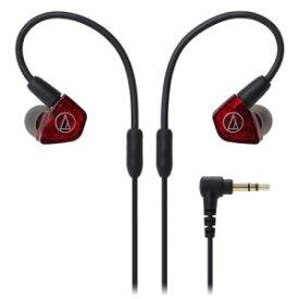 【納期約7〜10日】ATH-LS200[Audio-Technica オーディオテクニカ] バランスド・アーマチュア型インナーイヤーヘッドホン ATH-LS200