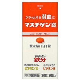★★【第2類医薬品】 マスチゲン錠 30錠入