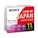 【納期約7〜10日】11BNE1VSPS2 SONY ソニー 2倍速対応BD-RE 11枚パック25GB ホワイトプリンタブル