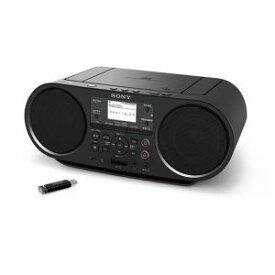 ◆【在庫あり翌営業日発送OK F-1】ZS-RS81BT [SONY ソニー] Bluetooth・ワイドFM対応 CDラジオ ZSRS81BT