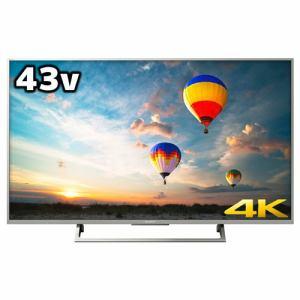 【納期約7〜10日】【代引不可】KJ-43X8000E-S SONY ソニー BRAVIA ブラビア 43V型 4K対応 LED液晶テレビ ウォームシルバー KJ43X8000ES