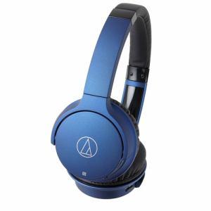 【納期約1〜2週間】ATH-AR3BT-BL [Audio Thchnica オーディオテクニカ] Bluetooth対応ワイヤレスヘッドホン(ディープブルー) ATHAR3BTBL