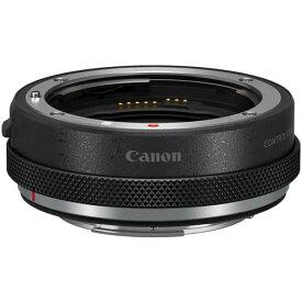 ★★【納期約7〜10日】【お一人様1台限り】Canon キヤノン コントロールリングマウントアダプター EF-EOS R