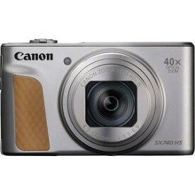 【納期約3週間】【お一人様1台限り】canon キヤノン PowerShot SX740 HS シルバー コンパクトデジタルカメラ PSSX740HSSL