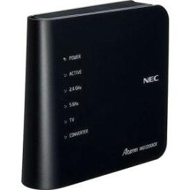 ◆【在庫あり翌営業日発送OK F-1】【お一人様3点まで】NEC PA-WG1200CR 無線LANルータ Aterm PAWG1200CR
