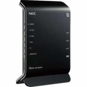 【納期約1〜2週間】NEC PA-WG1200HP3 11ac対応 867+300Mbps 無線LANルータ(親機単体) PAWG1200HP3