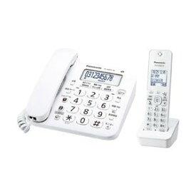 【納期約2週間】Panasonic パナソニック VE-GZ21DL-W 子機1台 デジタルコードレス留守番電話機 VEGZ21DLW ホワイト