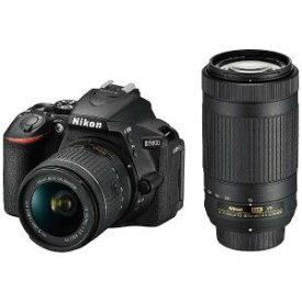【納期約4週間】【お一人様1台限り】Nikon ニコン D5600-W70300KIT デジタル一眼カメラ「D5600」ダブルズームキット D5600W70300KIT