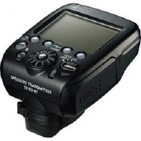 【納期約7〜10日】Canon キヤノン スピードライトトランスミッター ST-E3-RT STE3RT STE3RT