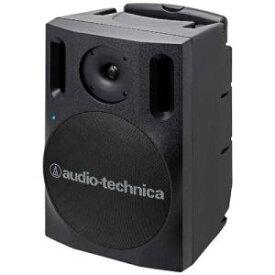 【納期約7〜10日】audio-technica オーディオテクニカ ATW-SP1920 デジタルワイヤレスアンプシステム ATWSP1920