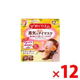 【納期約1〜2週間】花王 めぐりズム蒸気でホットアイマスク 完熟ゆず 12枚 ×12個セット (4901301348036)