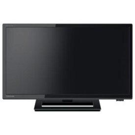 【納期約7〜10日】TOSHIBA 東芝 19S22 REGZA(レグザ) 19V型地上・BS・110度CSデジタル ハイビジョンLED液晶テレビ 19S22