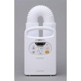 ◆【在庫あり翌営業日発送OK F-1】アイリスオーヤマ YFKC2W 布団乾燥機 ふとん乾燥機カラリエ  ホワイト YFKC2W