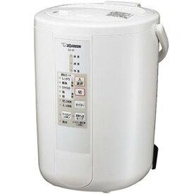 ◆【在庫あり翌営業日発送OK G-1】ZOJIRUSHI 象印 EE-RP50-WA スチーム式加湿器 加湿量480ml/h ホワイト EERP50WA