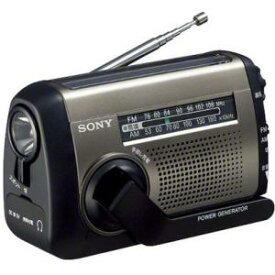 ◆【在庫あり翌営業日発送OK F-2】ICF-B99S [SONY ソニー] 太陽光充電対応 手回し充電ラジオ ICFB99S
