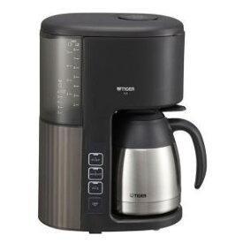 【納期約7〜10日】TIGER タイガー コーヒーメーカー カフェブラック ACE-S080-KQ ACES080KQ