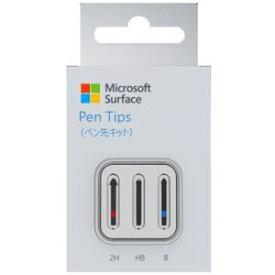 【お一人様1台限り】【納期約2週間】Microsoft マイクロソフト GFU-00007 Surfaceペン ペン先キット2018 GFU00007