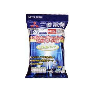 【納期約7〜10日】MITSUBISHI 三菱 MP-7 紙パックアレルパンチ抗菌消臭クリーン紙パック(5枚入) MP7(カミパック) P9S