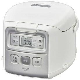 【納期約1〜2週間】TIGER タイガー JAI-R552W マイコン炊飯ジャー 3合炊き ホワイト 炊きたてミニ JAIR552W